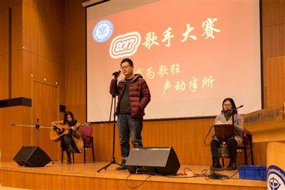 C:Userssx未知数Desktop歌手大赛决赛7.11.8歌手大赛7.11.8歌手大赛DSC_4624.jpg
