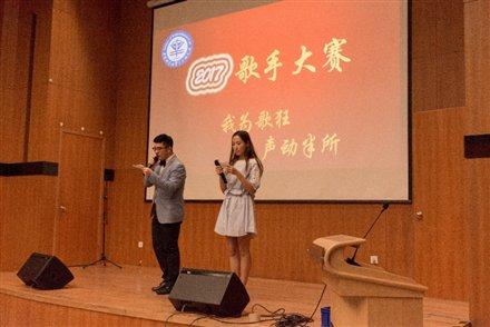 C:Userssx未知数Desktop歌手大赛决赛7.11.8歌手大赛7.11.8歌手大赛DSC_4785.jpg