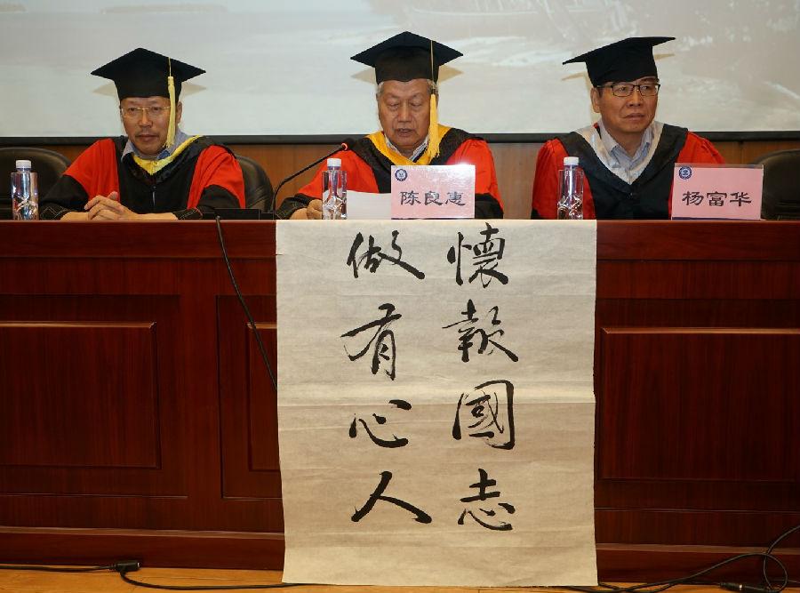 導師代表陳良惠院士發言